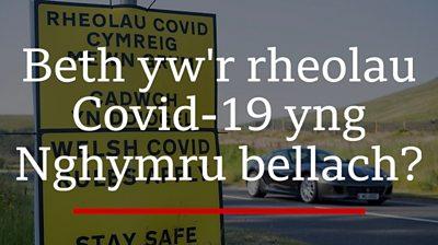 rheolau Covid