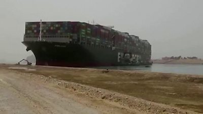 Suez Canal operation to free Ever Given 'could take weeks'
