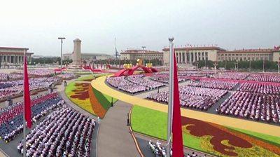 China's Communist Party celebrates 100 years - BBC News