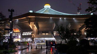 Budokan venue