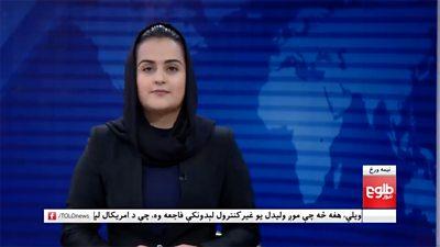 Tolo News female presenter