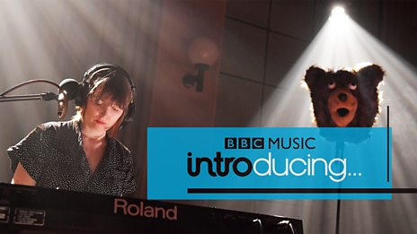 Wasuremono - Alligator (BBC Music Introducing session)
