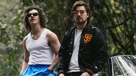 Peking Duk Quest Mix