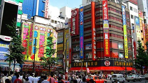 Bbc On Tokyo