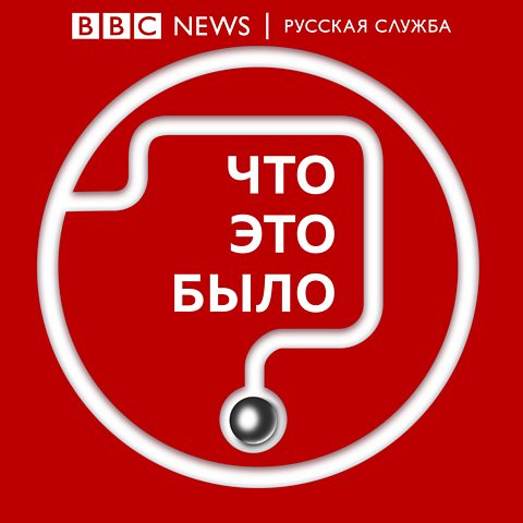BBC Podcasts - World Service