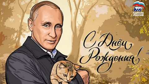 Bbc Os A Birthday Card For Vladimir Putin Bbc World Service