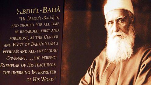 Baha'i Museum in Haifa, Israel