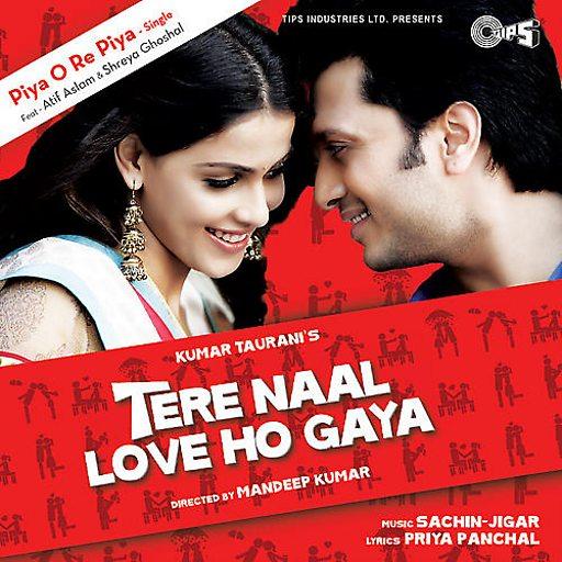 Priya o priya songs download, priya o priya telugu mp3 songs.