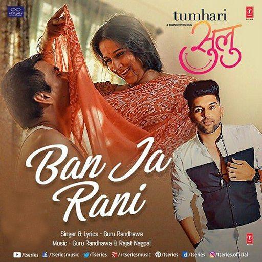 guru randhawa song download mp4 2019