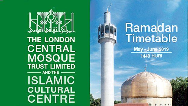 BBC Asian Network - Ramadan