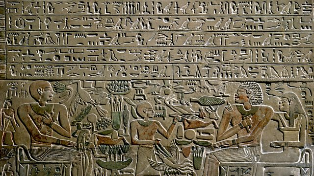 tale of sinuhe Similarities and differences of gilgamesh and sinuhe introduction the epic of  gilgamesh was composed by the babylonians a couple of hundred years.