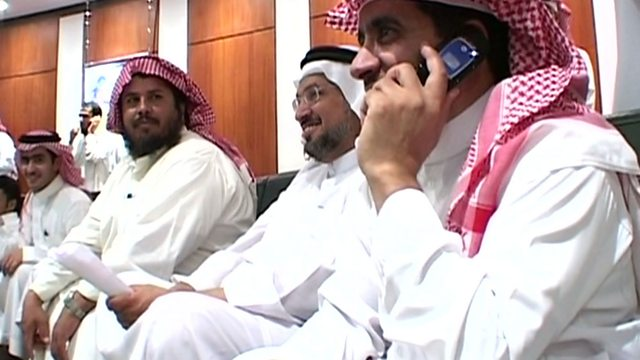 Middle east business report bbc news