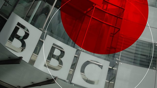 As BBC World Service - 18/07/2018