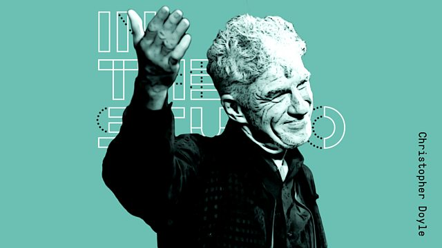 Christopher Doyle style guide