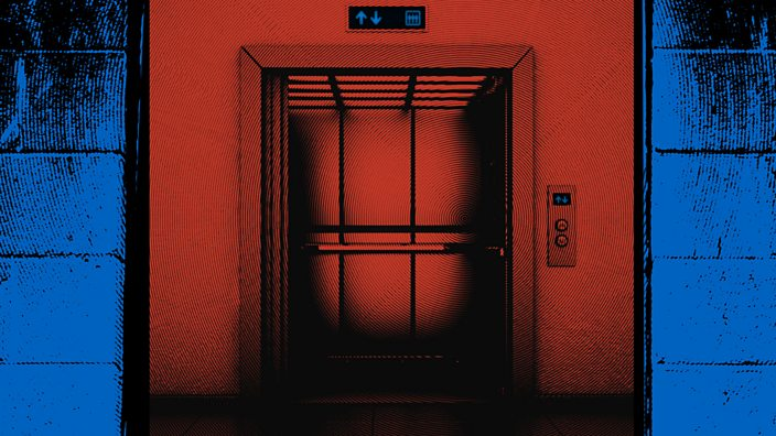 An image of a lift