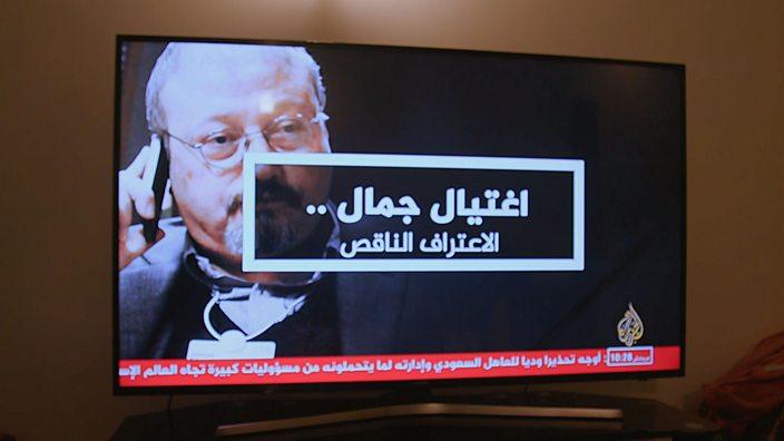 Jamal Khashoggi report on Al Jazeera