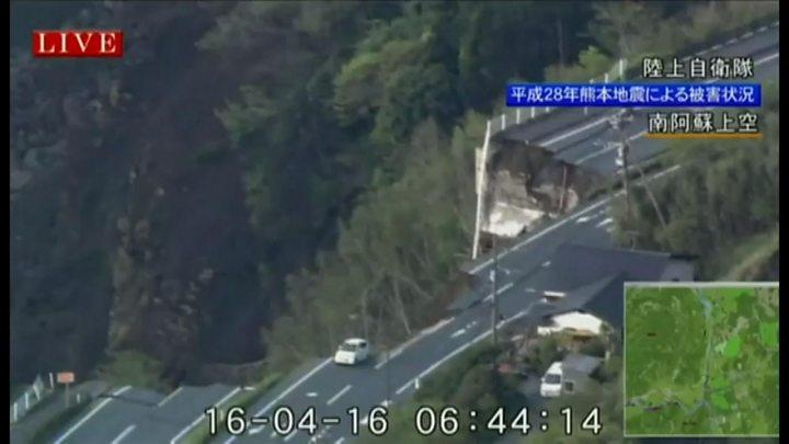 熊本でまたM7.3の強い揺れ 救出作業続く