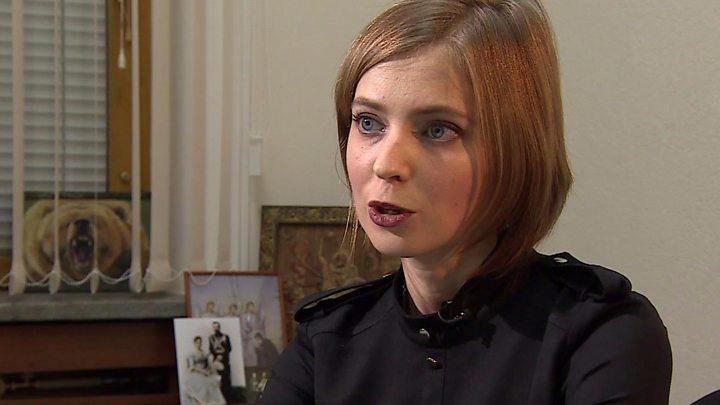 Natalia Poklonskaya Tsar