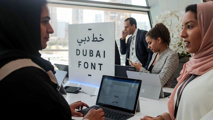 Dubai becomes first city to get its own microsoft font bbc news dubai gets own font but is it your type freerunsca Image collections
