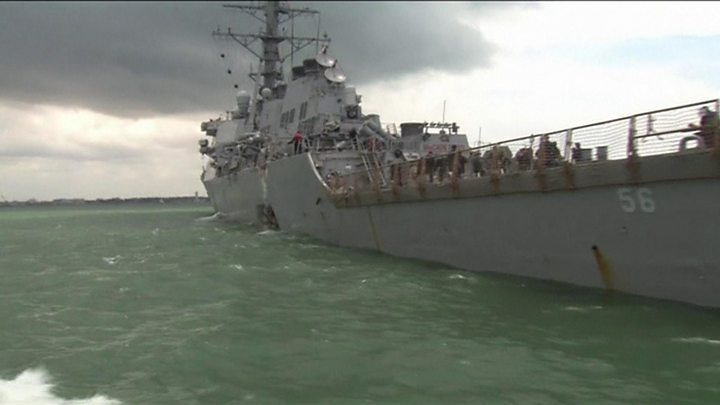 US destroyer: Sleeping quarters damaged