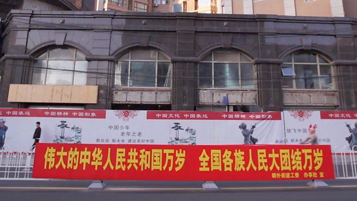 十九大:習近平提出「新時代中國特色社會主義」