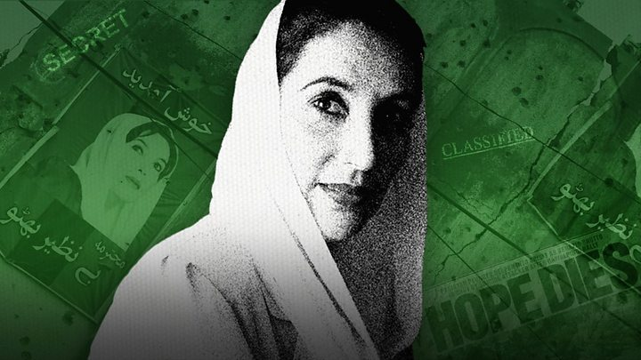 Who assassinated Benazir Bhutto?