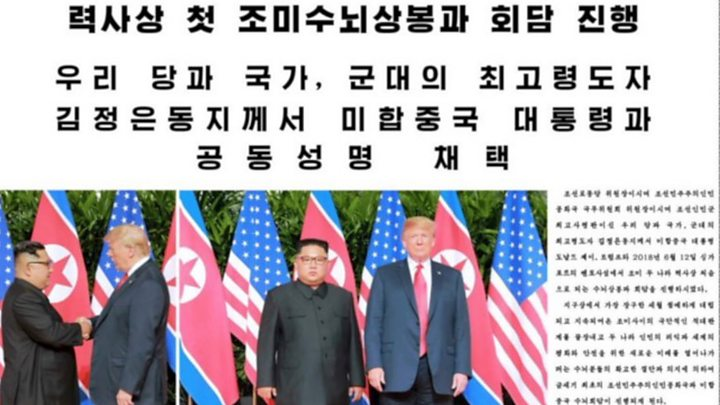 Trump salute to N Korean general sparks controversy