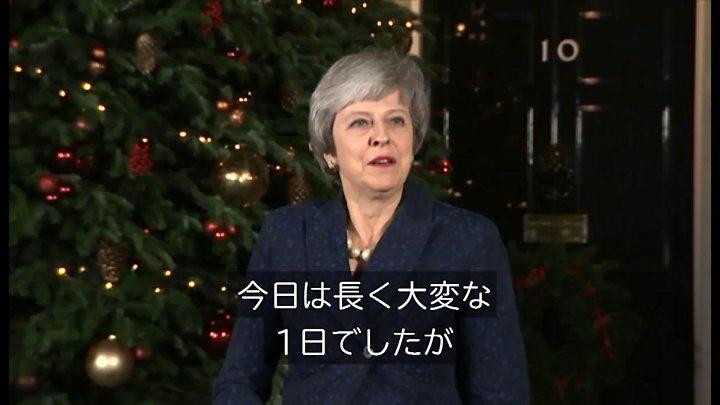 メイ英首相、党内の信任投票で勝...