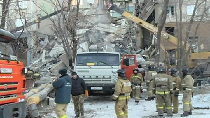 Dozens missing in deadly Russia explosion in Magnitogorsk