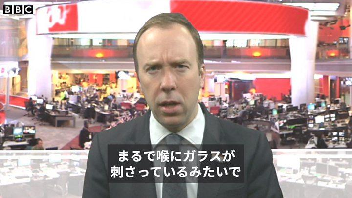 イギリス 首相 コロナ