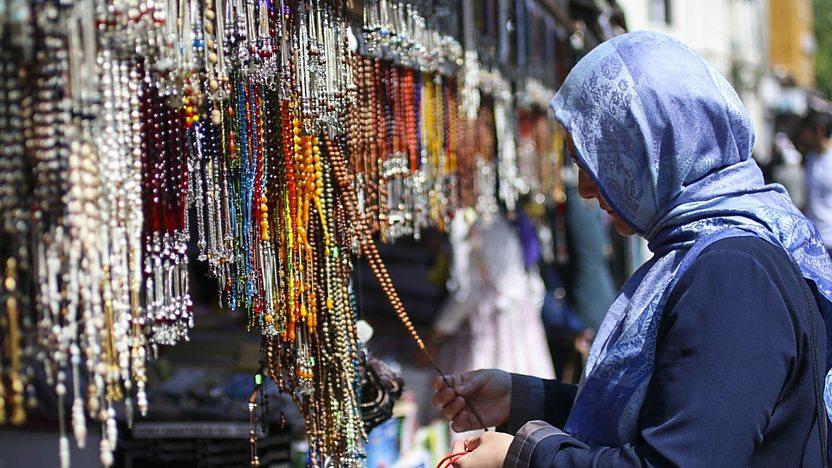 islamska stranica za upoznavanje uk online upoznavanje cincinnatija