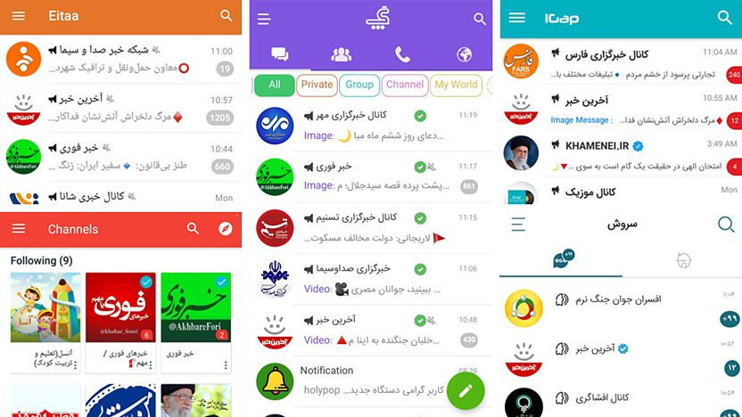 Analysis: The growth of domestic messaging apps in Iran