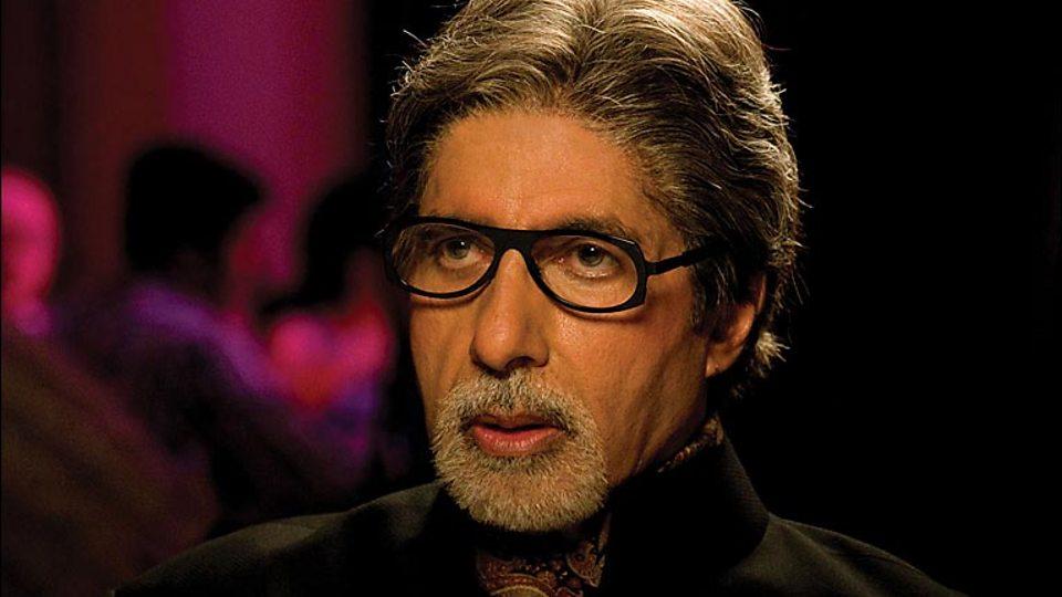 actor amitabh bachchan biodata