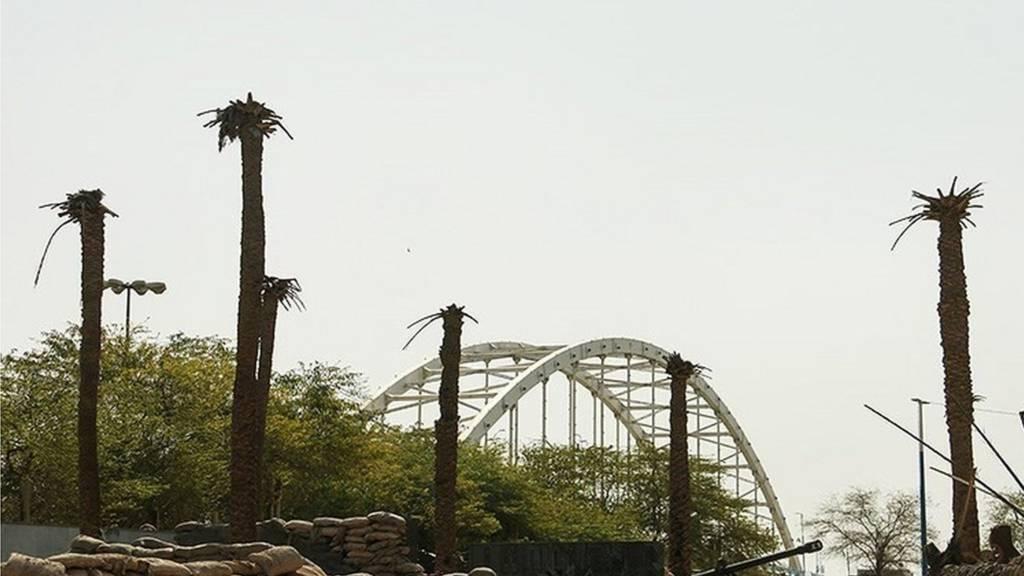 خرمشهر