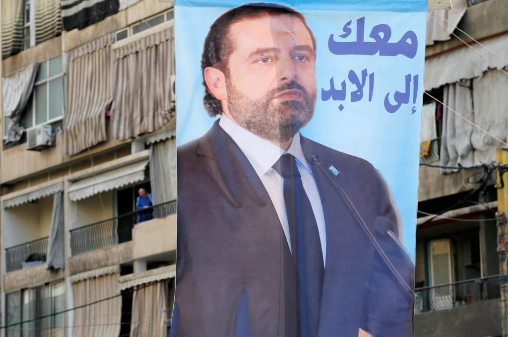 لافتة تحمل صورة سعد الحريري