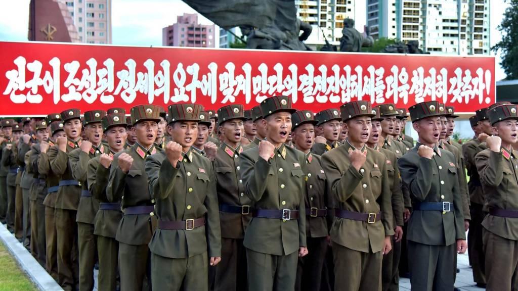 نیروهای کره شمالی