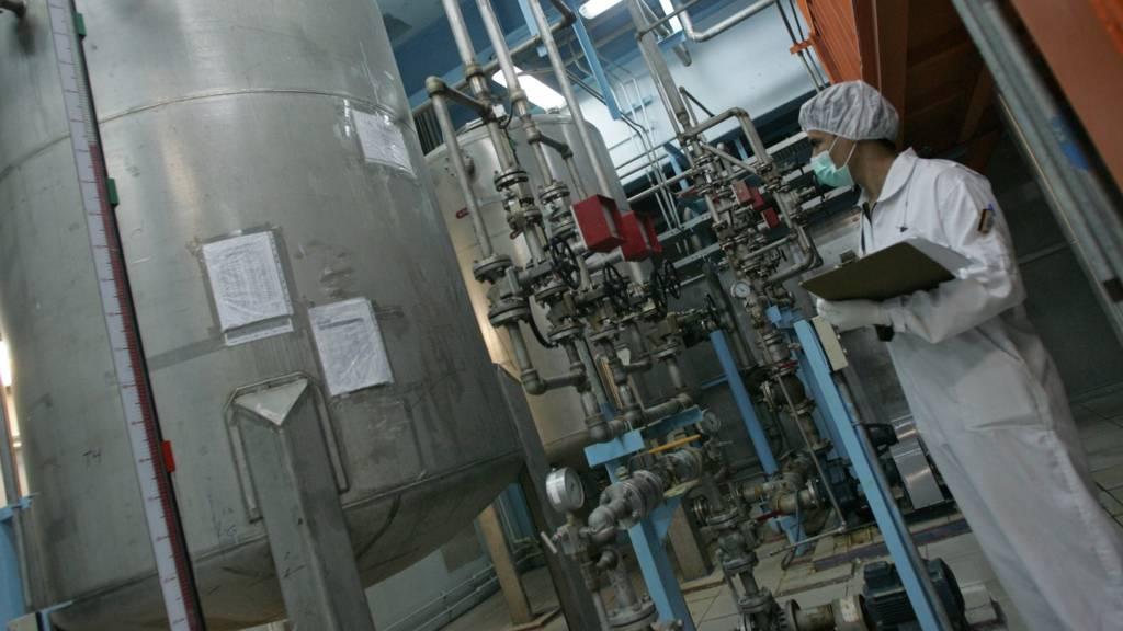 منشأة نووية إيرانية