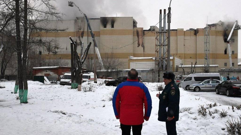 сгоревший ТЦ в Кемерове