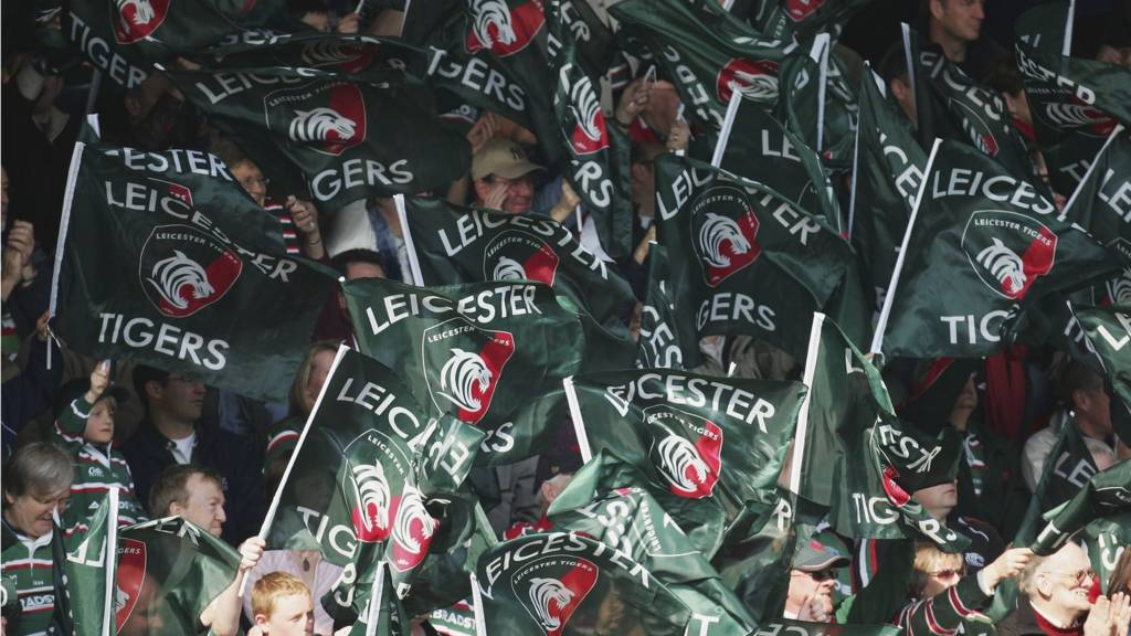 Leicester Tigers flags