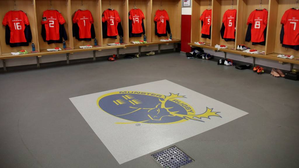 Munster changing room