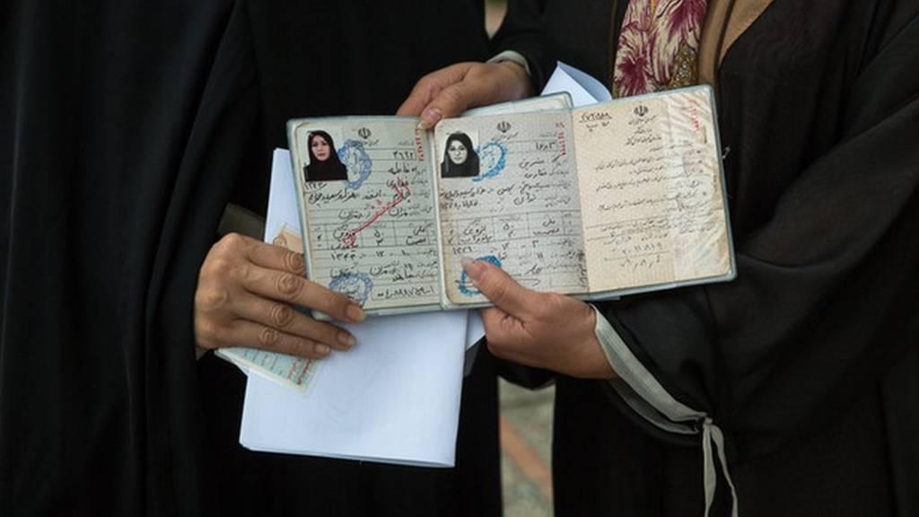 آخرین روز ثبت نام از داوطلبان نامزدی در انتخابات ریاست جمهوری ایران