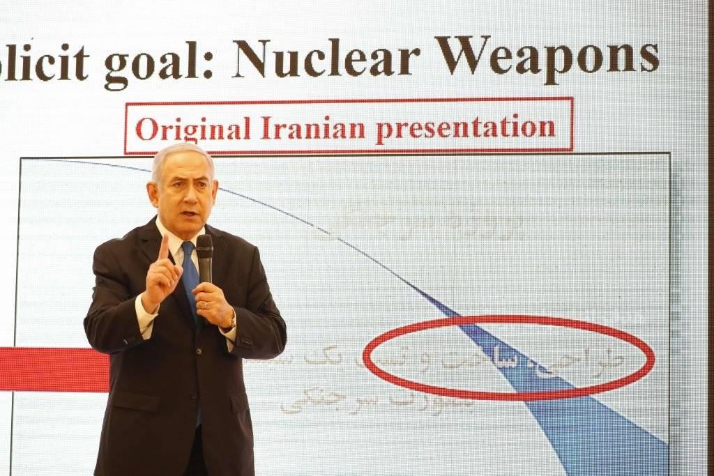 """إسرائيل تكشف عن """" أدلة جديدة وحصرية عن برنامج إيران السري للأسلحة النووية"""""""