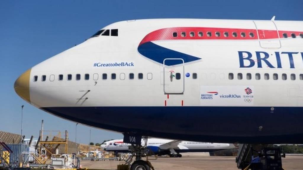 British Airways Rio plane