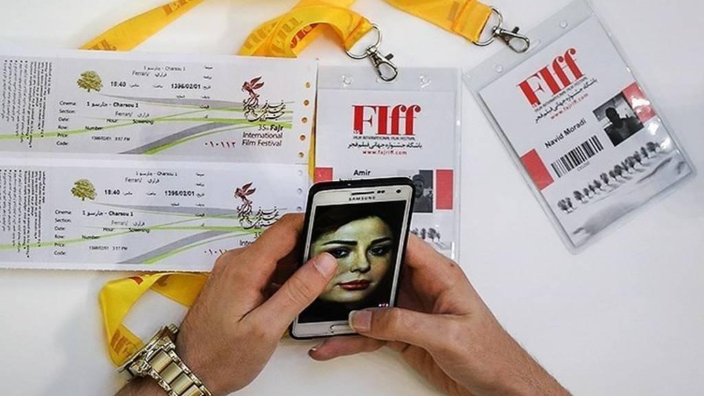 جشنواره بین المللی فیلم فجر