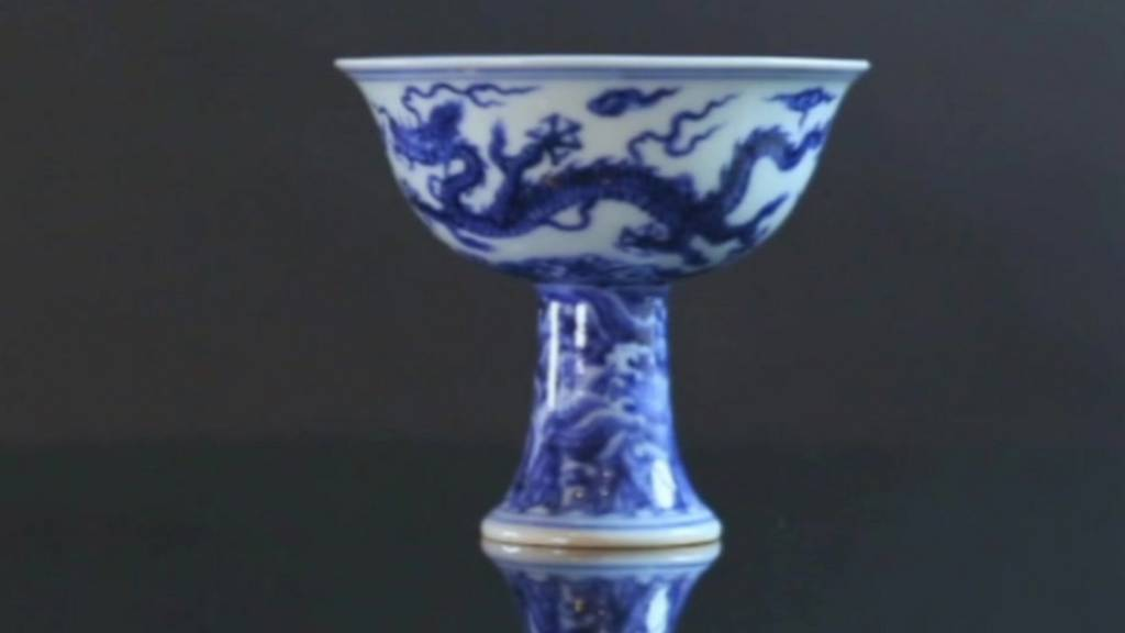The Chinese cup