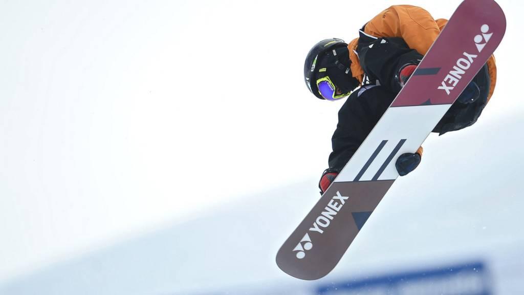 Japanese boarder Ayumu Nedefuji