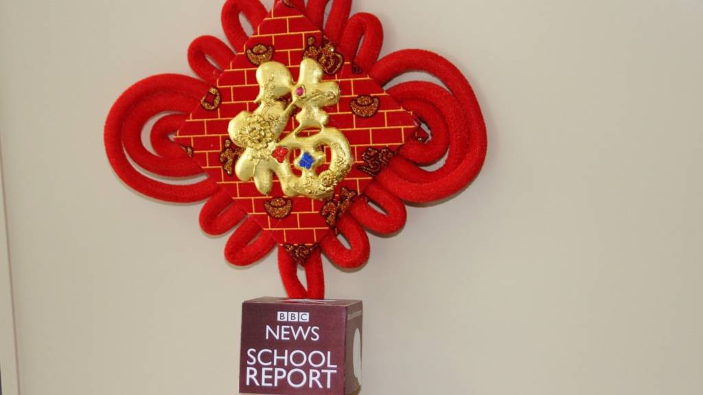 The British School of Beijing