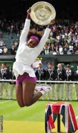 Serena Williams jumps for joy at Wimbledon