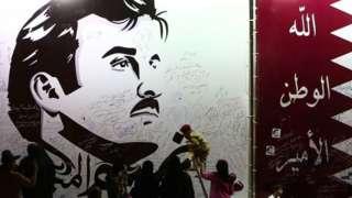 Qataris write comments on mural of Sheikh Tamim bin Hamad Al Thani