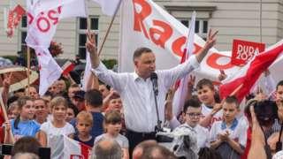 Анджей Дуда на митинге в Радоме 25 июня